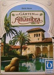 Die Garten der Alhambra